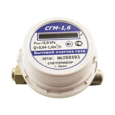 Счетчик газа малогабаритный СГМ-1.6