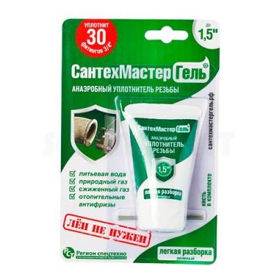 Герметик СантехМастерГель зелёный 15г